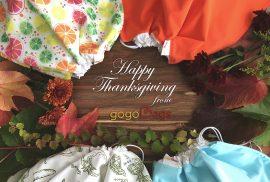 Thanksgiving-2020-gogoBags
